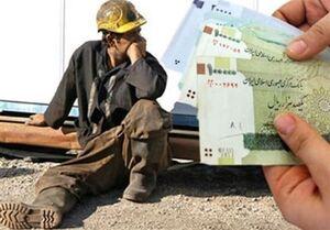 عکس خبري -قول دولت براي اصلاح دستمزد در نيمه دوم سال