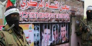 عکس خبري -شرط حماس براي تبادل اسرا با رژيم صهيونيستي