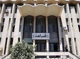 عکس خبري -حمايت شهروندان لبنان از حکم دادگاه عليه سفير آمريکا