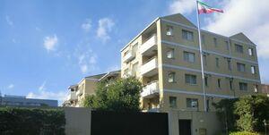 عکس خبري -پاسخ سفارت ايران به اظهارات سفير آمريكا در لبنان