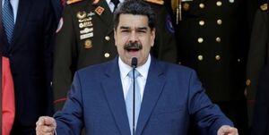 عکس خبري -ونزوئلا نماينده اتحاديه اروپا را اخراج کرد