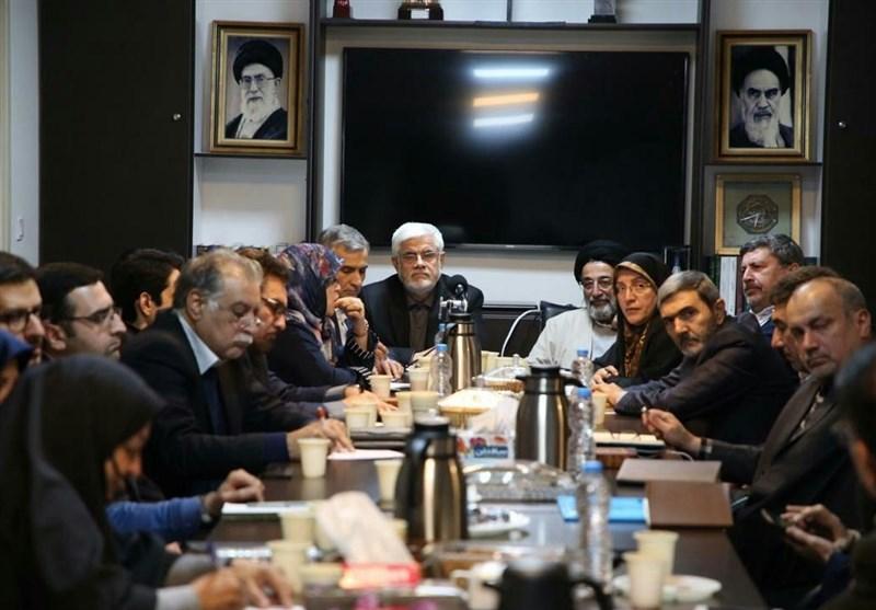 عکس خبري -ختمِ شوراي سياستگذاري اصلاح طلبان