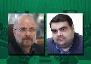 عکس خبري -رسولي؛ مشاور رئيس و مديرکل هئيت رئيسه مجلس شد