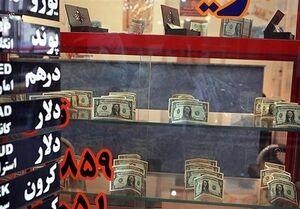 عکس خبري -صرافيهاي آزاد موفق به خريد ارز از بانکها شدند؟/ صرافيها: يک دلار هم نگرفتيم؛ بانکها: بخشنامه ابلاغ نشده
