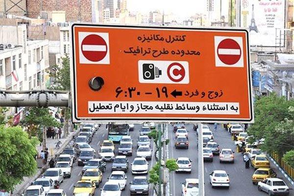 عکس خبري -يک هفته مهلت به منظور ويرايش مدارک خبرنگاران