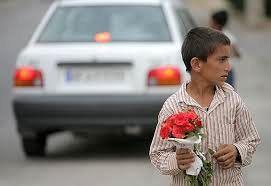عکس خبري -آخرين وضعيت کودکان کار و خيابان