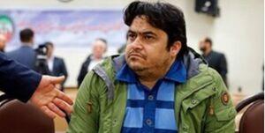 عکس خبري -اعتراض «زم» به حکم اعدام