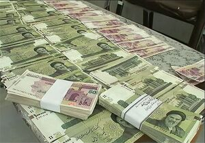 عکس خبري -ارزش سهام عدالت ??? هزار توماني چقدر شد؟