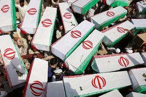 عکس خبري -شهادت ?? مازندراني در يک روز!