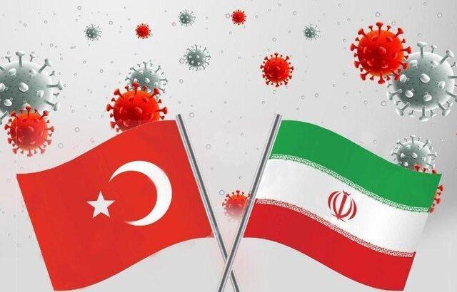 "عکس خبري -""روابط پسا کرونايي ايران و ترکيه """