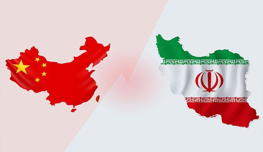 عکس خبري -شفافيت، لازمه معاهده تهران- پکن