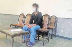 عکس خبري -اعتراف مرد چوپان به قتل همسرش