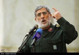 عکس خبري -بازتاب سخنان سردار قاآني درباره آتش گرفتن ناو آمريکايي در رسانههاي عبري و عربي