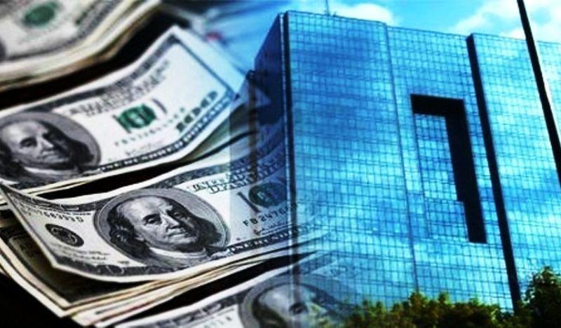 عکس خبري -ضرورت افزايش استقلال بانک مرکزي در اقتصاد ايران