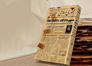 عکس خبري -خاطرات بازمانده «دستمال سرخها» خواندني شد