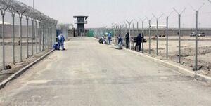 عکس خبري -طرح عربستان و امارات براي فراري دادن تروريستها از زندان «الحوت» عراق