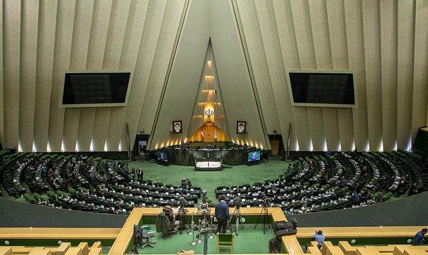 عکس خبري -عزم مجلس براي بهبود وضعيت اقتصادي و معيشتي مردم