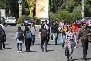 عکس خبري -ميزان افزايش شهريه دانشگاههاي تهران/ حداکثر افزايش ?? درصد