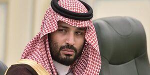 عکس خبري -افشاگري وال استريت ژورنال از تأسيسات کيک زرد عربستان