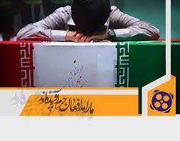 عکس خبري -نگاه جامعه به مدافعان حرم تغيير کرده است