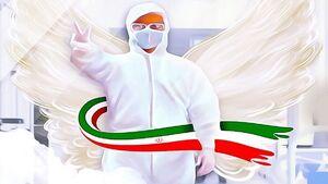 عکس خبري -چهارمين پزشک آذربايجانشرقي جامه شهادت پوشيد