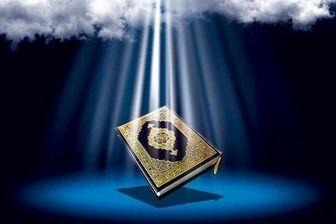 عکس خبري -آيا مي دانيد «جنب الله» چه کساني هستند؟