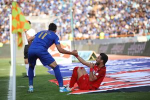 عکس خبري -در انتظار چهارمين دربي تاريخ جام حذفي