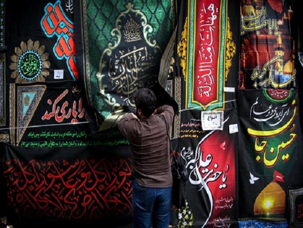 عکس خبري -حسينيه رسانهاي در محرم امسال