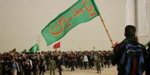 عکس خبري -عراق رسماً از پذيرش زائر خارجي در اربعين عذرخواهي کرد/ مردم به مرزها نروند