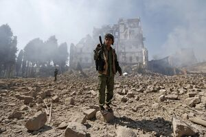 عکس خبري -هشدار نسبت به قحطي در يمن