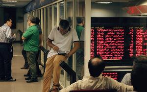 عکس خبري -وضع بازار در آخرين روز پذيره نويسي دارا دوم