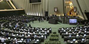 عکس خبري -مجلس با کليات دو فوريت طرح قانون تضمين خريد محصولات کشاورزي موافقت کرد