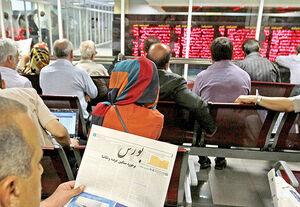 عکس خبري -توقف و بازگشايي نمادها در بورس سليقهاي نيست