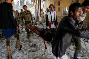 عکس خبري -آمريکا در صدر ليست متجاوزان عليه يمن قرار دارد