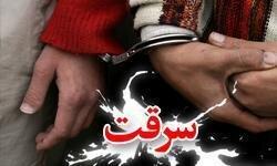 عکس خبري -کشف ?? فقره سرقت داخل خودرو در تهران
