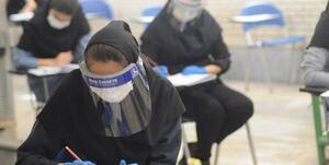 عکس خبري -آخرين مهلت داوطلبان براي اصلاح سهميه هاي کنکور 99