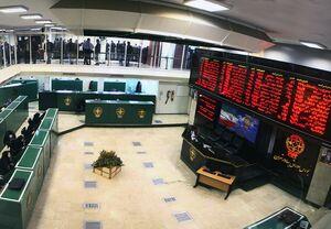 عکس خبري -تداوم واگذاري سهام دولتي از طريق بورس در سال ????