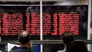 عکس خبري -نمادهاي تاثيرگذار در بازار بورس