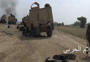 عکس خبري -حمله گسترده ائتلاف سعودي به الحديده در غرب يمن