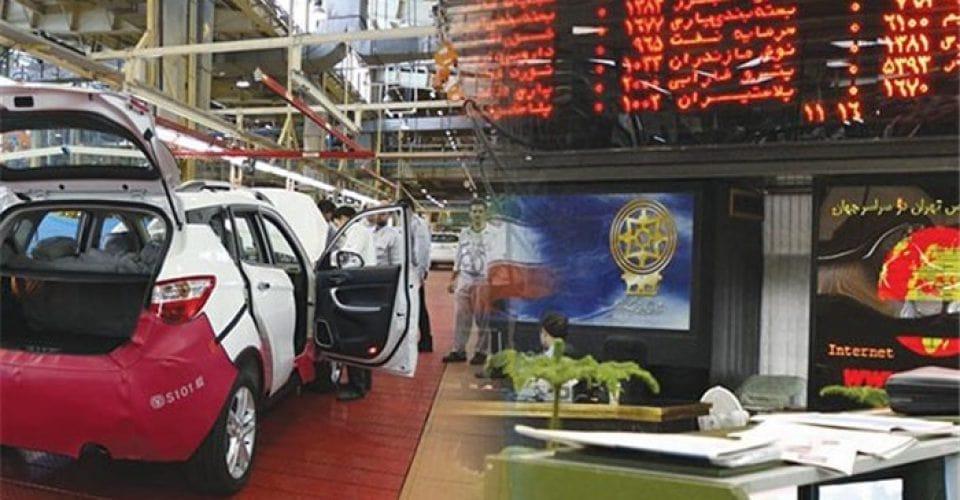 عکس خبري -تاثيرات  منفي عرضه خودرو در بورس