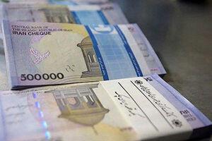 عکس خبري -تغيير سقف برداشت انتقالي در برخي بانکها