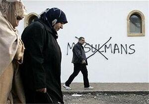 عکس خبري -تعطيلي يک مسجد در پاريس بهدليل اقدامات اسلامستيزانه