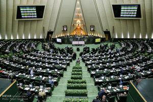 عکس خبري -تصويب طرح الزام دولت به پرداخت يارانه تامين کالاهاي اساسي