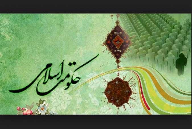 عکس خبري -تحريم و تهديد اثري بر جامعه اسلامي ندارد