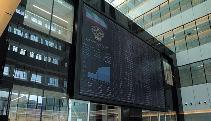عکس خبري -معاملات تالار بورس سمنان به ??? ميليارد ريال رسيد