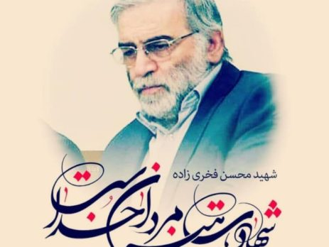 عکس خبري -ترور شهيد دکتر محسن فخريزاده سلام به دوران بايدن است