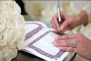 عکس خبري -لاکچري بازيهايي که جان مردم را نشانه گرفت/ ثبت رکورد ازدواج در ?/?/??