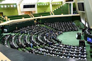 عکس خبري -بررسي طرح اقدام راهبردي براي لغو تحريمها در دستور کار نمايندگان