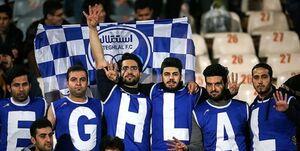 عکس خبري -اميرآبادي: تازه هفته چهارم است چرا هواداران اينقدر عجله دارند؟/فضاي مجازي بلاي ورزش ايران شده است
