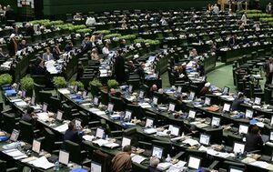 عکس خبري -طرح مجلس براي لغو تحريمها ? سال پيش بايد تصويب ميشد